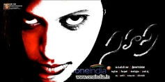Sahasra Movie Poster
