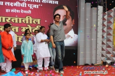 Shahrukh Khan arrive at Ram Kadam's Dahi Handi Celebration