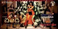 Telugu Movie Chandi Poster