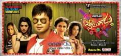 Telugu Movie Potugadu Poster