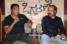 Actor Prakash Raj and B.Suresh at Oggarane Film Press Meet