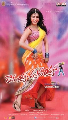 Actress Samantha in Ramayya Vastavayya Poster