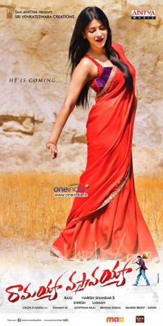 Actress Shruti Hassan in Ramayya Vastavayya Poster