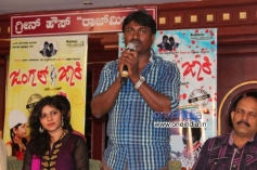 Aishwarya at Jungle Jackie Film Press Meet