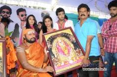 Brahma Vishnu Maheshwara Launch