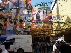 Film Brindavana First Day First Show