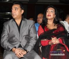 Kamal Haasan with Rituparna Sengupta during the Jagran Film Festival 2013 Closing Ceremony
