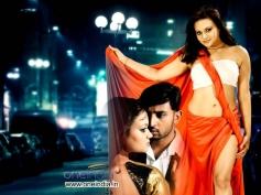 Kannada Movie Bluemoon