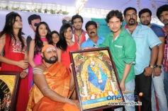 Kannada Movie Brahma Vishnu Maheshwara Launch