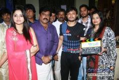 Kannada Movie Dil Rangeela Muhurat