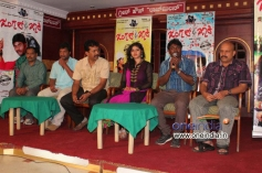 Kannada Movie Jungle Jackie Press Meet