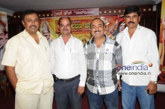 Mahasharana Haralayya Film Press Meet