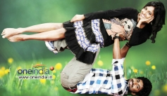 Mahendra & Amita Rao still from First Love