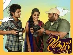 Malayalam Movie Nikkah