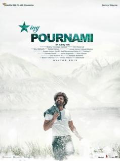 Malayalam Movie Starring Pournami Poster