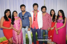 Movie Brahma Vishnu Maheshwara Launch