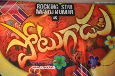 Potugadu Success Meet Event Poster