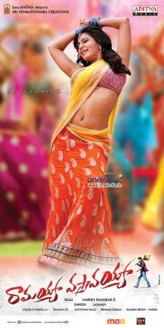Samantha in Ramayya Vastavayya Poster