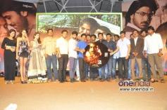 Satya 2 Audio Launch