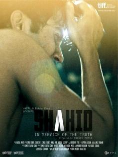 Shahid poster 01