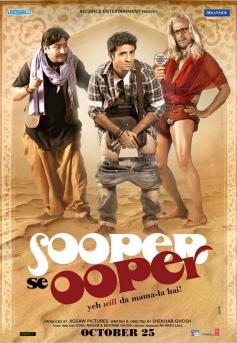 Sooper Se Ooper 2013 poster