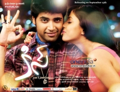 Telugu Movie Kiss Poster