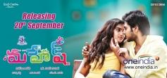 Telugu Movie Mahesh Poster