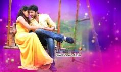 Telugu Movie Mahesh