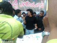 Upendra 45th Birthday Celebration at Palace Grounds, Bangalore