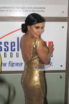 Veena Malik's Super Model film premiere
