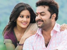 Actor Archana Gupta and Indrajith in Malayalam Movie Kaanchi