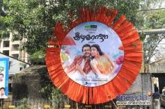 All in All Azhagu Raja Audio Launch welcome banner