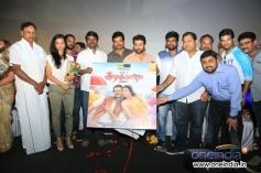 All in All Azhagu Raja Audio Launch