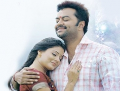 Archana Gupta and Indrajith in Malayalam Movie Kaanchi