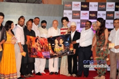 Audio launch of film Rajjo