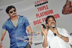 Actor Nagarjuna at Bhai Triple Platinum Disc Function