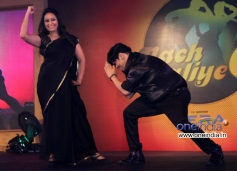 Celebs perform at Star Plus Nach Baliye 6 press meet