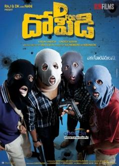 D For Dopidi Movie Poster