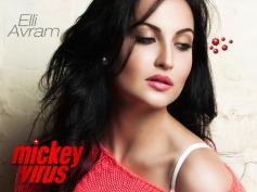 Elli Avram still from film Mickey Virus