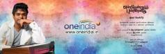 Endrendrum Punnagai Audio Launch Invitation Inside page