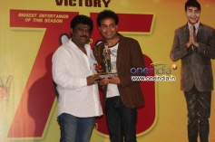 Jaggesh, Sharan at Victory 75 Days Success Meet
