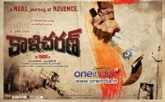 Kalicharan Movie Poster