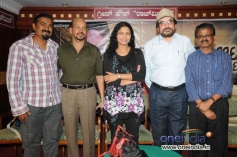 Kannada Film Kariya Kanbitta Press Meet