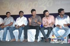 Karthi, Suriya and M Rajesh at All in All Azhagu Raja Audio Launch