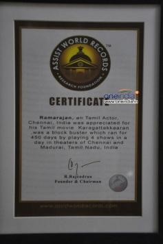 Lifetime Achievement Award for Ramarajan