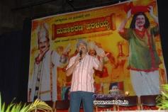 Mahasharana Haralayya Film Audio Release