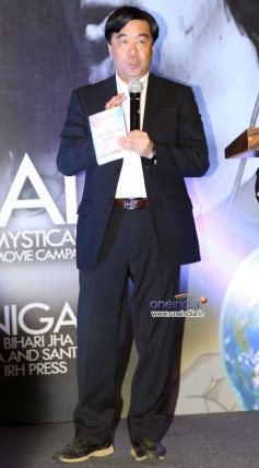 Music launch of Hindi dubbed Japanese film The Mystical Laws