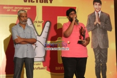 Nanda Kishore at Victory 75 Days Success Meet