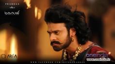 Prabhas film Mahabali poster