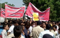 Protest against film Ram Leela